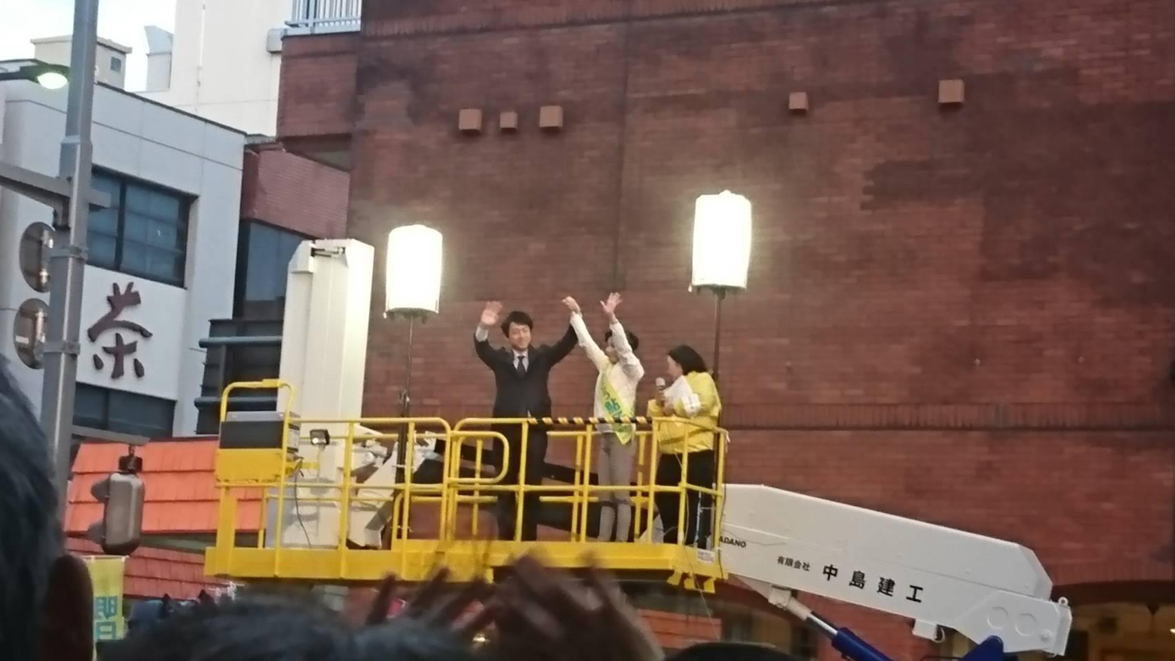 かとう鮎子さんの街頭演説