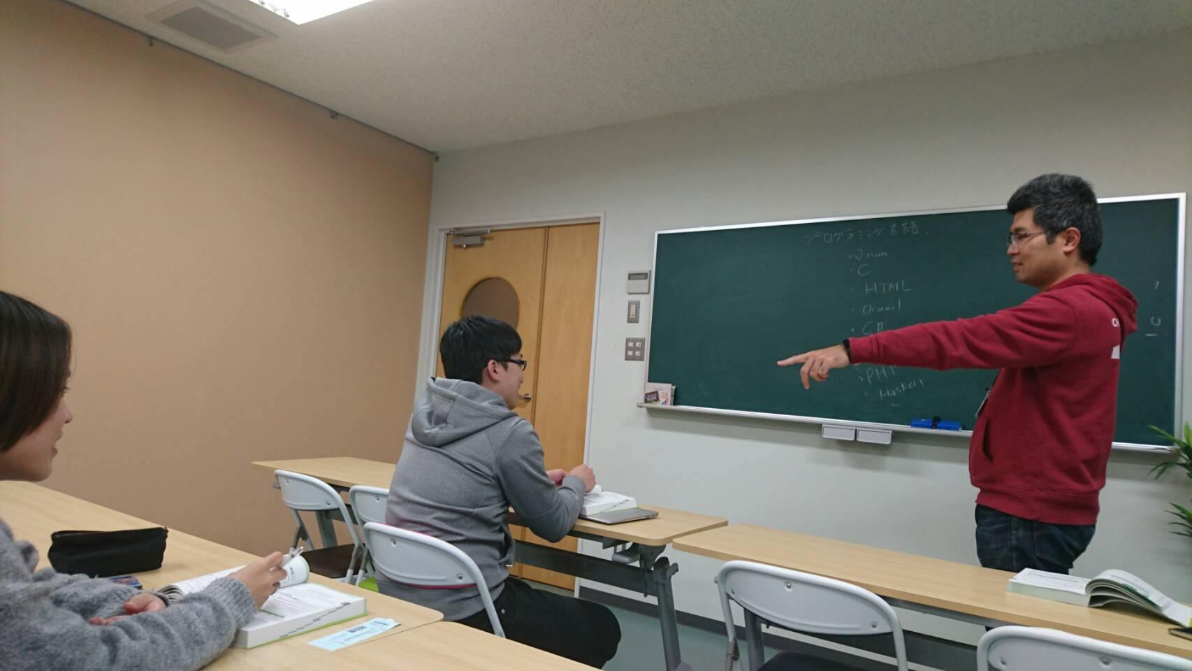 基本情報技術者試験、勉強会