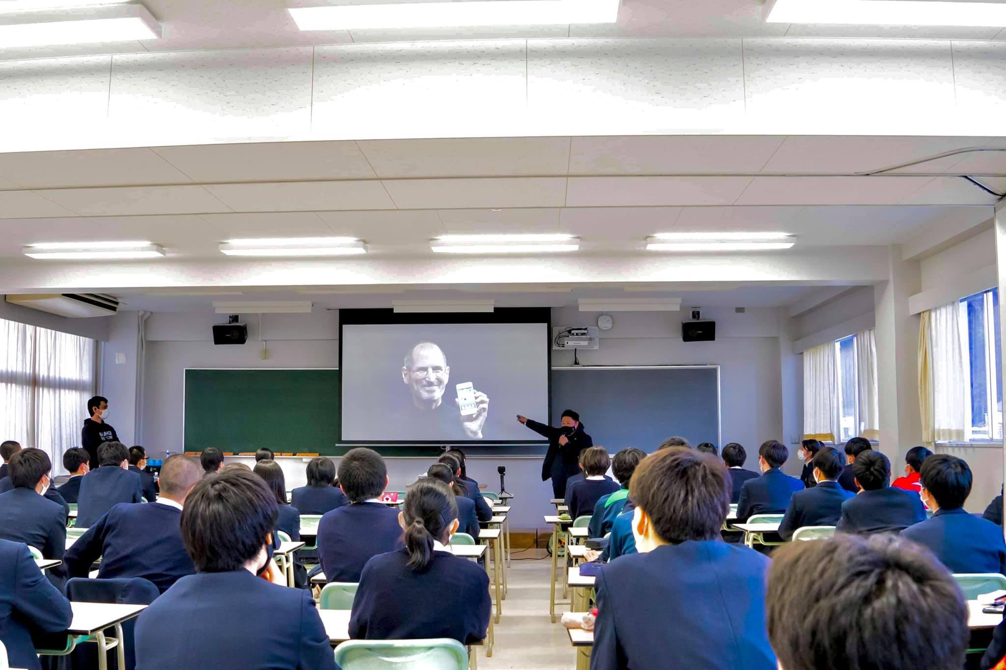 【代表 池田友喜】高校生の前でアントレプレナー講演