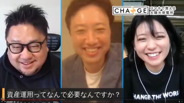 当社代表池田と前田恵一氏による特別対談が実現!